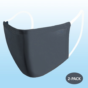 Dark Gray Protective Reusable Face Mask 2 Layers Cloth Mask Blank (Pack of 2)